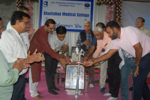 Inauguration of Medical College